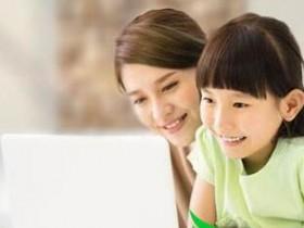 南京英语培训机构怎么选?