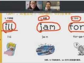 在线学习英语孩子学好不好?