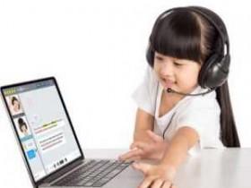 线上一对一英语哪家好?口语学习效果如何?