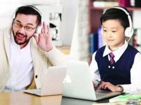 小学生线上英语课哪个平台能上好?欢迎宝妈们来分享!
