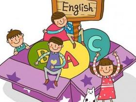 一对一辅导补习学英语外教课程好吗?