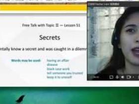 在线少儿英语培训班哪个好?英语口语提升有帮助吗?