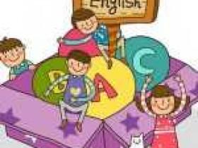 补英语哪家机构好,家长如何做出好的选择