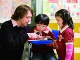 网上教育机构哪几家口碑好?有英语教学比较好的吗?看到了可以推荐下吗?