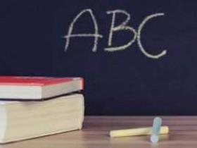 七年级英语上册阅读理解练习及答案(一)