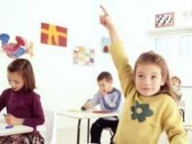少儿英语培训排名 选哪家?