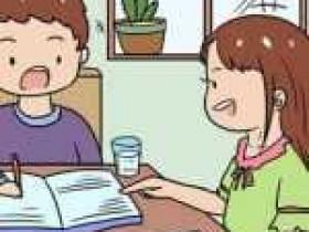 这些日常英语交际用语,大家学习下有好处!