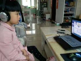 少儿在线英语试听课的坑 九成家长都踩过