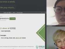 外语学习网 好不好?