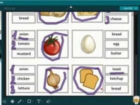 孩子基础英语点读哪个软件好?