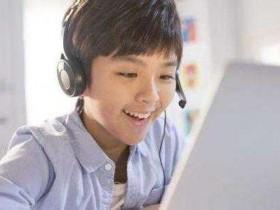 在线学习英语免费的好吗?线上英语课的阳谋如今被拆穿了吗?