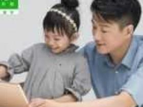 英语自然拼读课程怎么自学?让孩子自学有效果吗?