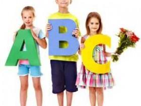 儿童英语口语练习的标准是什么 哪种模式效果更好