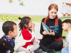 怎么提高少儿英语口语表达的能力?