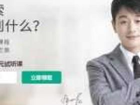 初中网上辅导班 学英语哪个好?