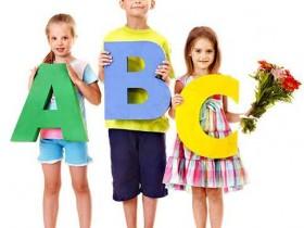 少儿外语培训哪里好?教师水平高不高?
