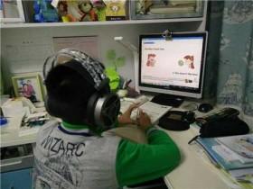 在线外教英语培训哪家好,有经验的家长分享一下