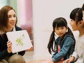 少儿培训英语哪个好?选择线上还是线下学习效果好?